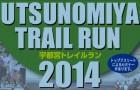 宇都宮トレイルラン2014出展のお知らせ!