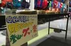 【4/17】好日山荘伊勢丹松戸店無料講習会のお知らせ