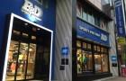 B&D 渋谷店無料体験会開催のお知らせ