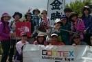「Mt.FESTA 2016 in 六甲」出展のお知らせ