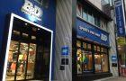 [4/8]サカナのちから・GONTEX無料体験会「B&Dあざみ野店・渋谷店」2店舗同時開催