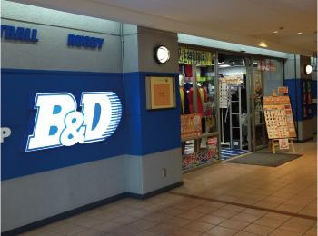 B&D青葉台店