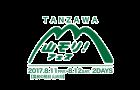 TANZAWA山モリ!フェス出展のお知らせ