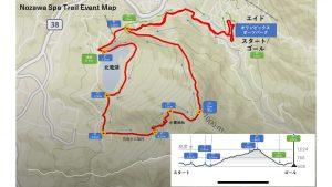 Nozawa_Spa_Trail_Even_Map