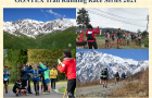 GONTEX Trail Running Race Series 2021年間予定のご案内