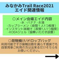 Nozawa1 (4)