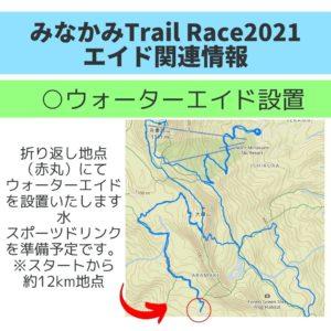 Nozawa1 (5)